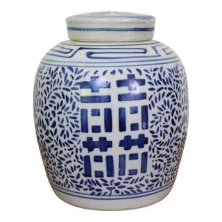 Double Happiness Blue and White Lidded Ginger Jar