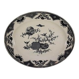English Aesthetic Movement Transferware Formosa Staffordshire Serving Platter For Sale