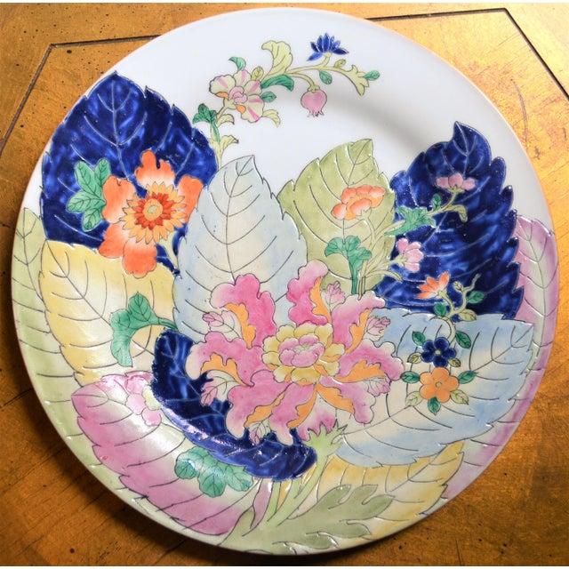 1980s Tobacco Leaf Porcelain Display Platter For Sale - Image 5 of 6