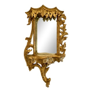 Vintage Small Italian Carved Gold Giltwood Mirror For Sale