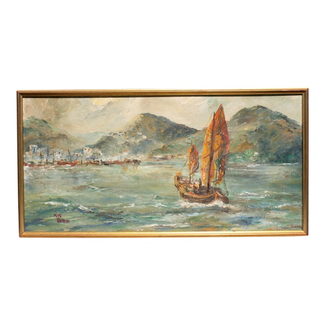 "Mid-Century Oil on Board Titled ""Hong Kong"" Depicting Junk Boat Harbour Scene For Sale"