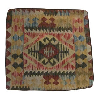 "Boho Chic Kilim Pillow Cover - 20"" X 20"" For Sale"