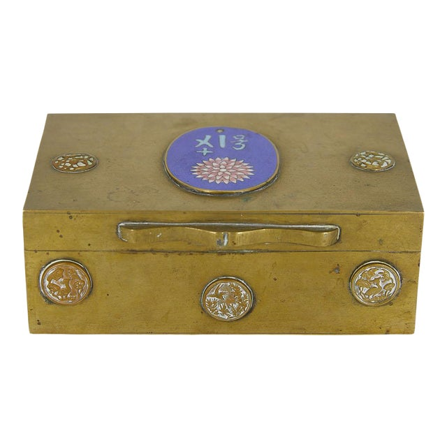 Vintage Chinese Brass and Enamel Box For Sale