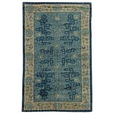 Image of Vintage Chinese Carpet For Sale