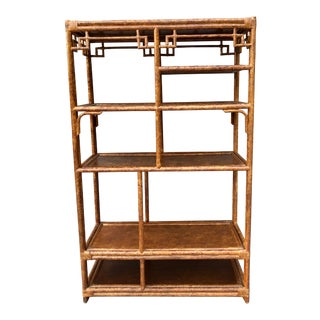 Chinoiserie Rattan Bamboo Etagere For Sale