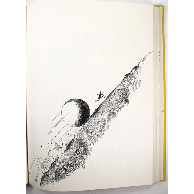 Saul Steinberg: The New World, First Edition For Sale - Image 10 of 11