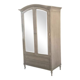 Restoration Hardware Bellina Armoire