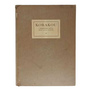 Korakou a Prehistoric Settlement Near Corinth For Sale