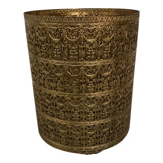 Hollywood Regency Gold Filagree Waste Basket For Sale