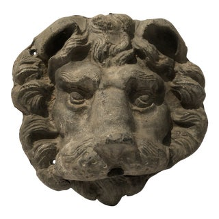 1980s Vintage Stately Lion Garden Ornament For Sale
