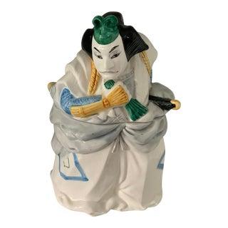 Vintage Kabuki Japanese Dancer Cookie Jar For Sale