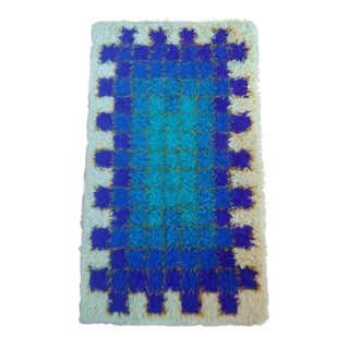1960s Vintage Scandinavian Modern Rya Wool Shag Rug - 2′7″ × 4′6″ For Sale