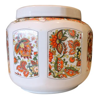 Early 20th Century Asian Ginger Jar For Sale