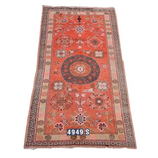 Khotan Rug For Sale