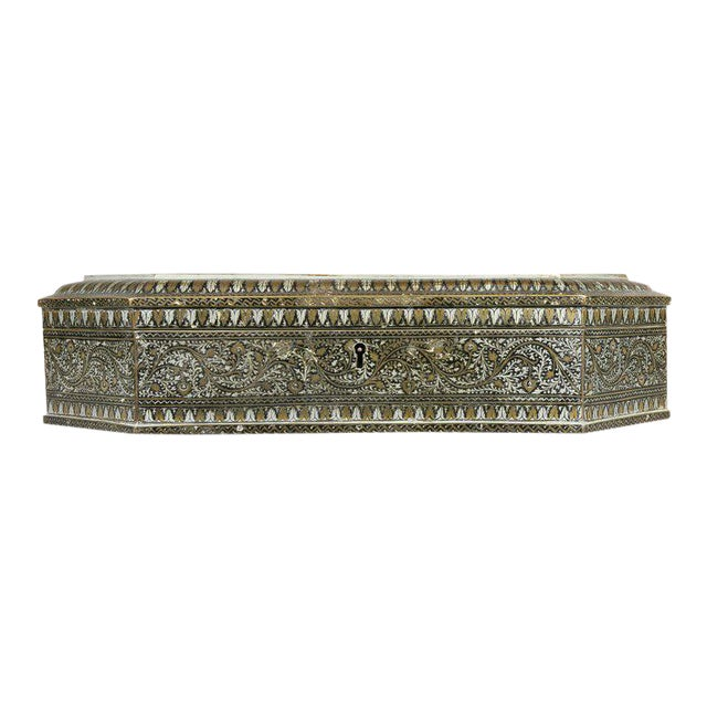 Indian Steel Koftgari Box For Sale