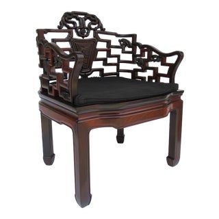 C.1930-50's J.L. George & Company Oriental Asian Carved Rosewood Curved Back Throne Chair With Dragon Motif For Sale