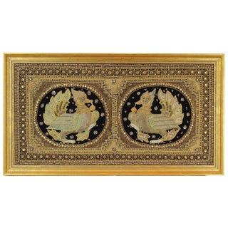 Pasargad DC Hand Made India Beaded Turkey Raised Wall Art For Sale