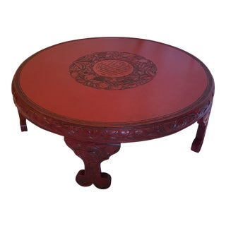Round Red Lacquered Ming Style Coffee Table For Sale