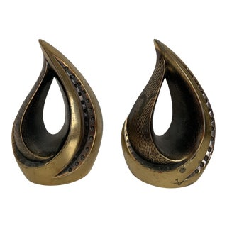 Ben Seibel Mid Century Flame Brass Bookends - a Pair For Sale