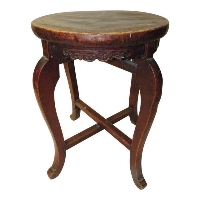 Brown Round Asian Side Table With Carved Apron and Turned Wood Legs For Sale - Image 8 of 8