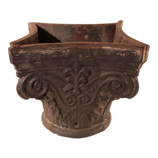 Vintage Cast Iron Column Capital