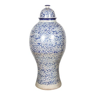 Large Moroccan Calligraphic Blue Urn 3 Feet High For Sale
