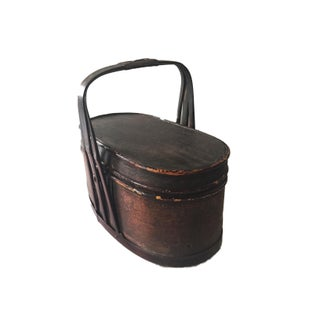 "Old Asian Food Carrier Basket 11"" W Preview"