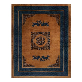 Antique Peking Blue and Copper Brown Wool Rug with Rare Kirin Designs For Sale