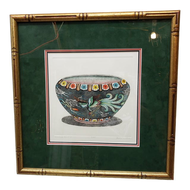 """Vintage """"Chinese Bowl Ii"""" Dan Mitra Frame Signed & Numbered Print For Sale"""