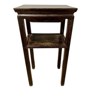 Early 20th Century Chinese Huali Side Table With Shelf For Sale
