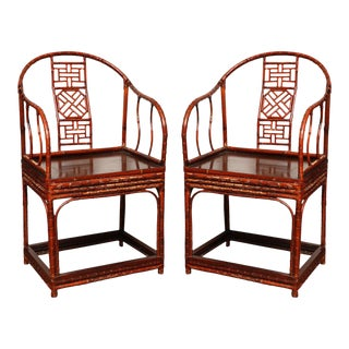 Single 19th Century Chinese Horseshoe-Back Bamboo Armchair with Elm Base