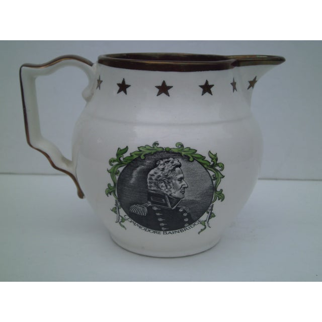 English Transferware & Copper Luster Pitcher - Image 4 of 10
