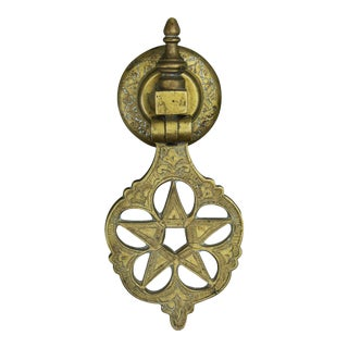 Moroccan Door Knocker W/ Ornate Star For Sale