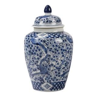 Blue and White Porcelain Ginger Jar For Sale