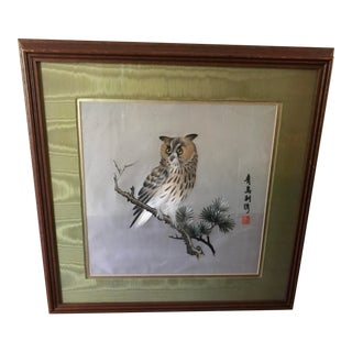 Vintage Stitched Owl on Silk Framed Wall Hanging