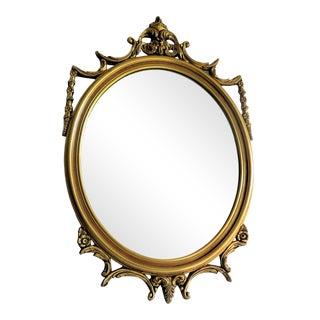1950's Hollywood Regency Gilt Wood Mirror For Sale