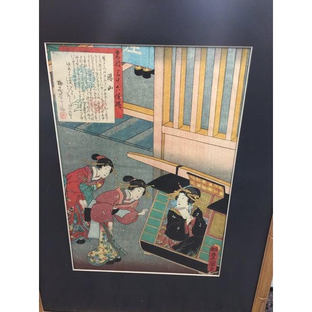 Toyokuni III (Kunisada) Japanese Woodblock Print Geisha - Image 3 of 4