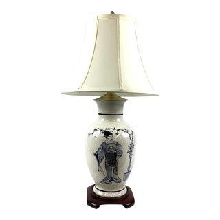 Modern Crackle Glaze Artisan Table Lamp For Sale
