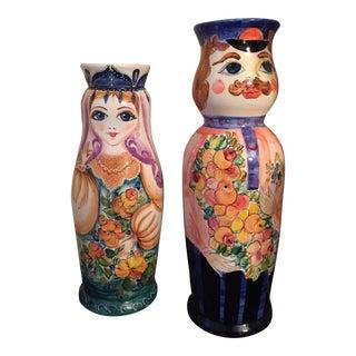1980s Vintage Turov Vases - A Pair For Sale