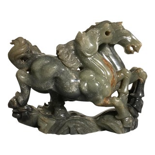 Chinese Carved Jade Sculpture of Two Running Horses, mid 20th century