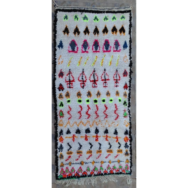 Textile 1980s Azilal Rug- 3′6″ × 7′8″ For Sale - Image 7 of 7