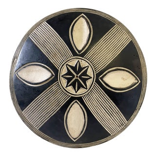 "African Bamileke Tribe Shield Cameroon 20.25"" D For Sale"