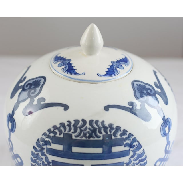 Blue and White Double Happiness Ginger Jar - Image 4 of 7