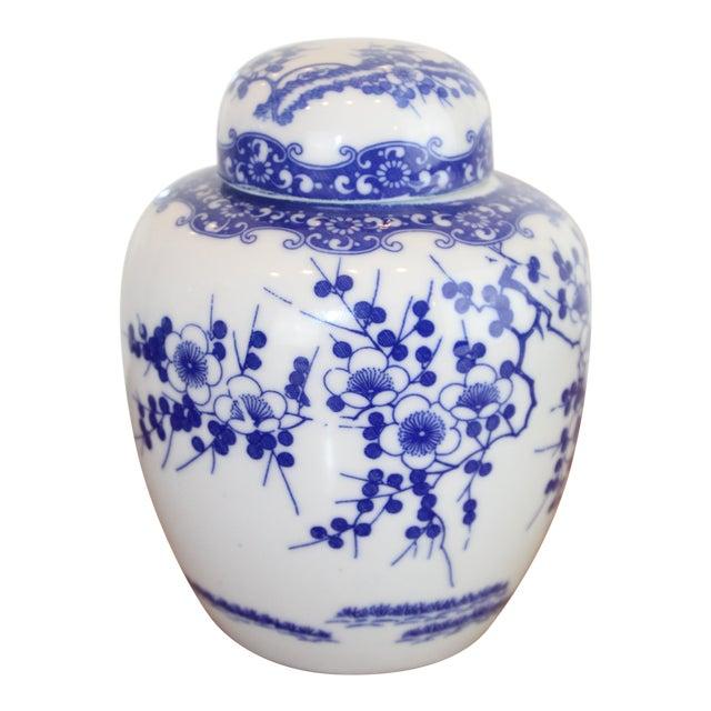 Vintage Chinese Ginger Jar For Sale