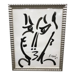 Abstract Facial Painting by Peter Keil For Sale