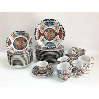 1960s Porcelain Imari Style Gilt Hand Decorated Dinner Service - Set of 48 Preview