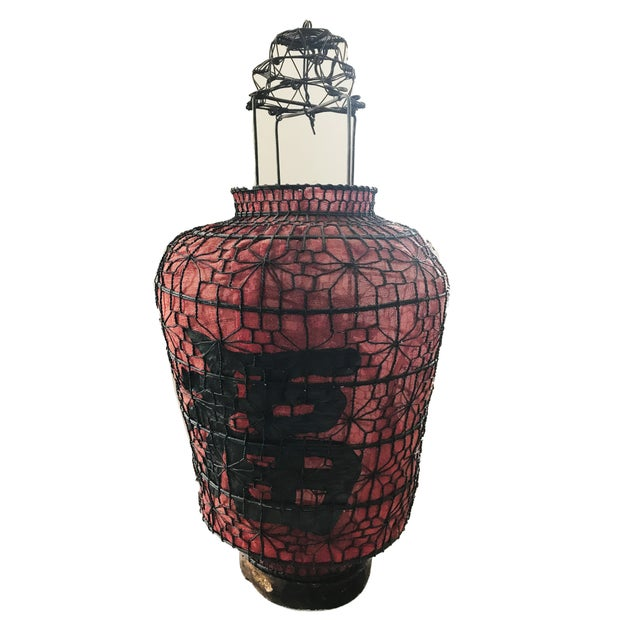 "Metal Old Chinese Red Lanterns 28"" H For Sale - Image 7 of 7"