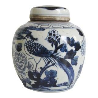 Petite Blue & White Bird Ginger Jar For Sale