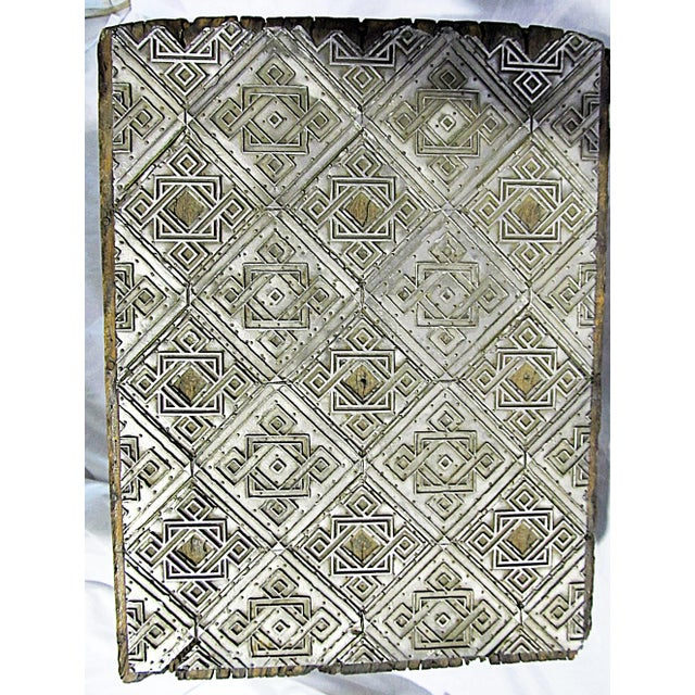 Antique Wallpaper-Print Steel End Table For Sale - Image 4 of 5
