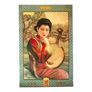 1930s Japanese Cigarette Advertising Poster For Sale